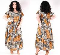 0f2057df2467 Интернет-магазин Пуховичек. г. Харьков. 94% положительных отзывов. (1377  отзывов) · Женское платье летнее длинное нарядное