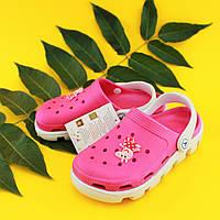 Детские двухцветные кроксы с мультгероями для девочки Crocs р. 20-21,23-24,26-31,5