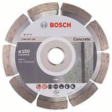 Алмазний відрізний круг Standard for Concrete 150 мм BOSCH