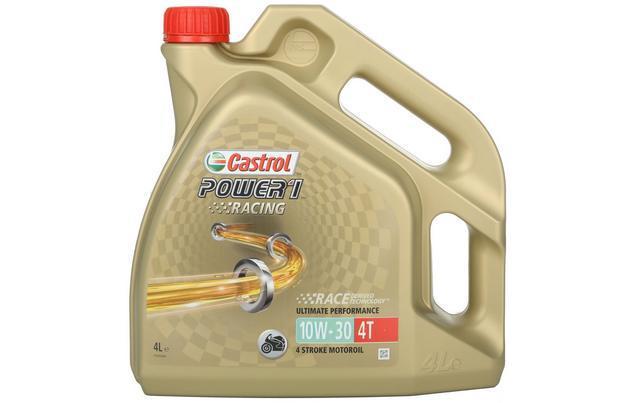 Масло моторное CASTROL Power 1 Racing 4T 10W-30 4л
