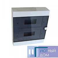 Бокс модульний для зовнішньої установки на 24 модулів