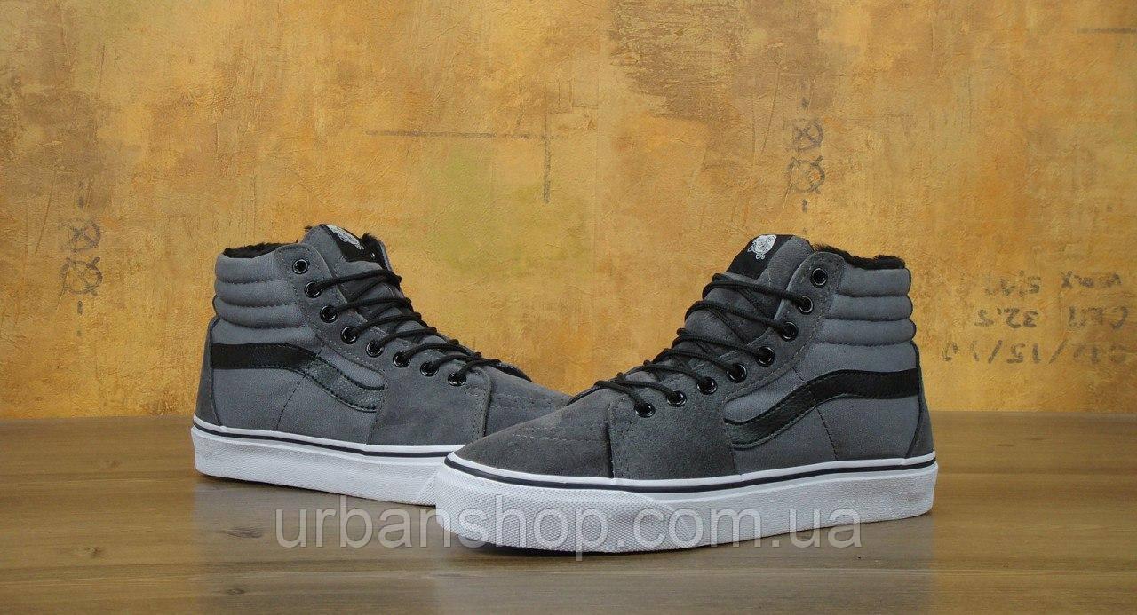 Купить Кеди ванс венс ванси венси vans SK8 - Hi. Winter Edition Grey ... f6f25162268ee