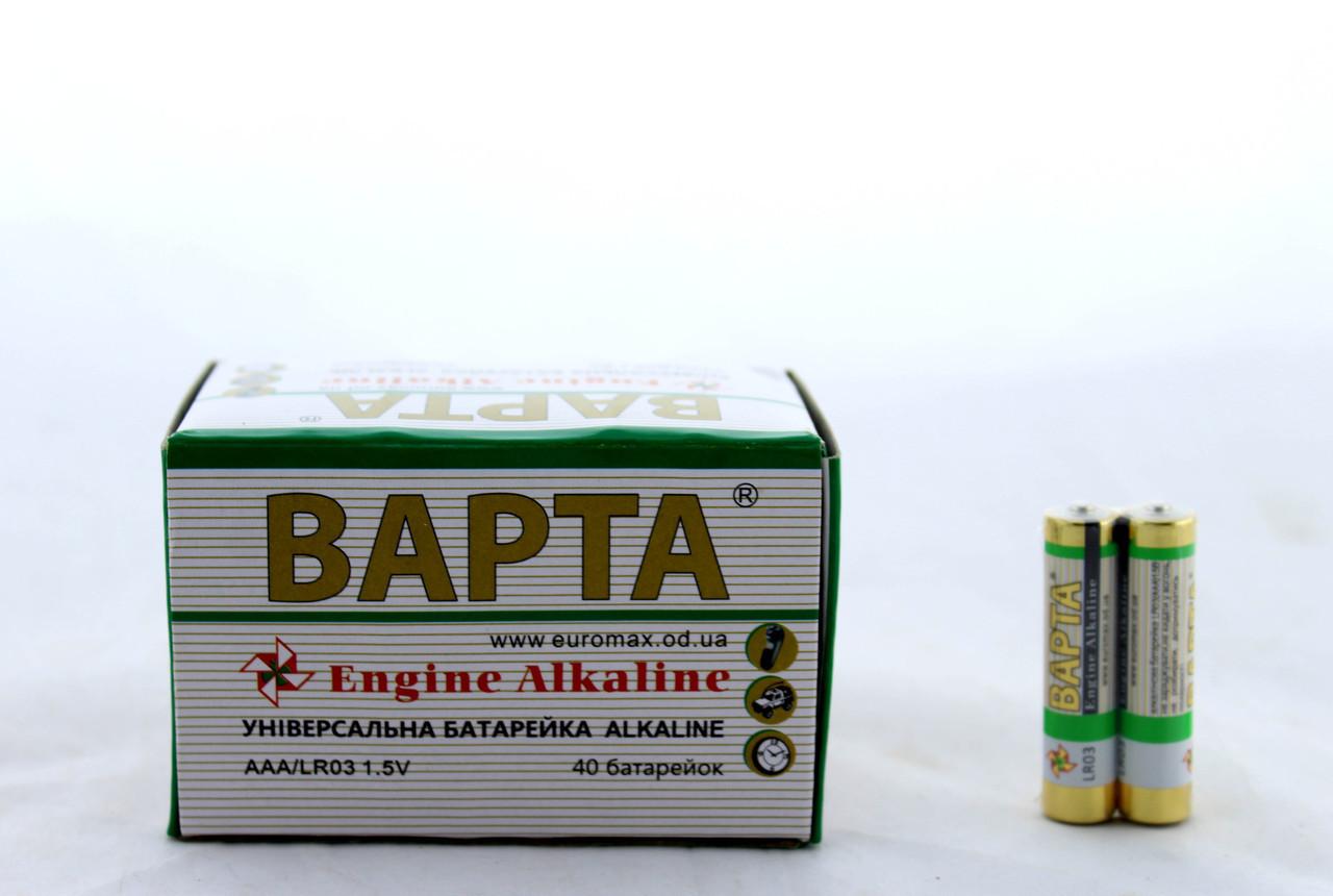 """Батарейки Alkaline ВАРТА """"AAA"""" (Продаётся только УПАКОВКОЙ 40шт!!!) (1000)"""