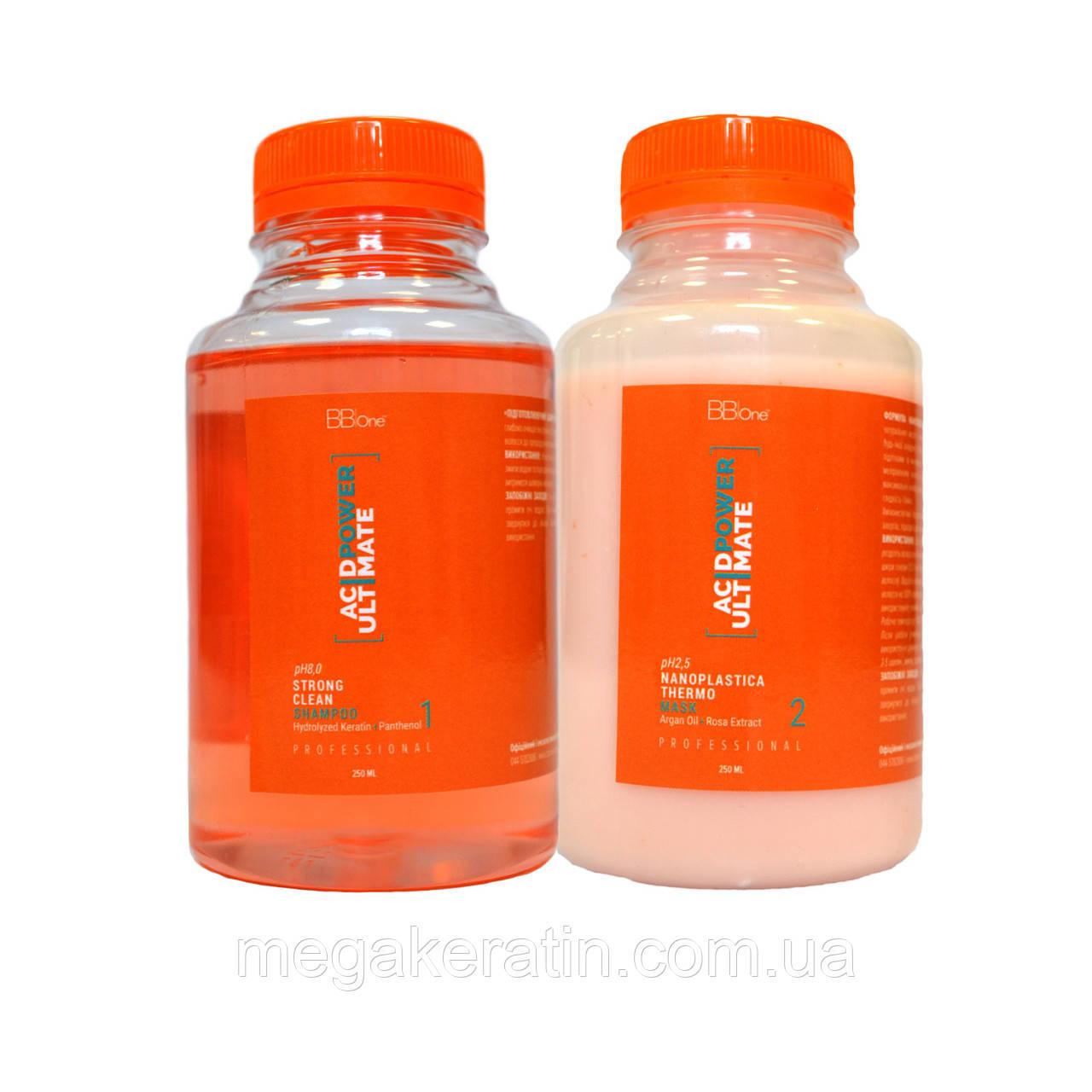 Набор для выпрямления и восстановления волос (наноплатика) ACID POWER ULTIMATE 2*250 мл. BBone