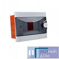 Бокс модульний для внутрішньої установки на 2-6 модулів