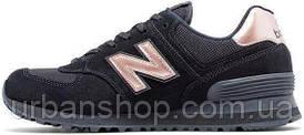 Кросівки чоловічі, obuwie męskie Нью Беленс, баланси, Нью Баланс New Balance 574 Molten Metal Black (Black/Rose Gold)