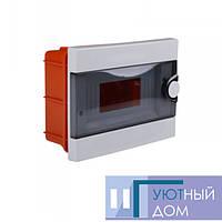 Бокс модульний для внутрішньої установки на 9 модулів