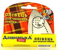 Карандаш пятно выводитель Дашенька