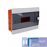Бокс модульний для внутрішньої установки на 12 модулів