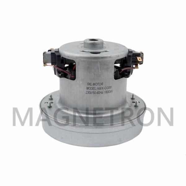 Двигатель (мотор) для пылесосов 1800W SKL VAC022UN (HWX-CG08) (code: 00113)