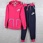 """Спортивный костюм детский """"Nike реплика"""" 3-8 лет (размер 28-36). Темно-синий+малиновый. Оптом"""