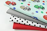 """Ткань хлопковая """"Машинки и горошек"""" на мятном (№1401), фото 8"""