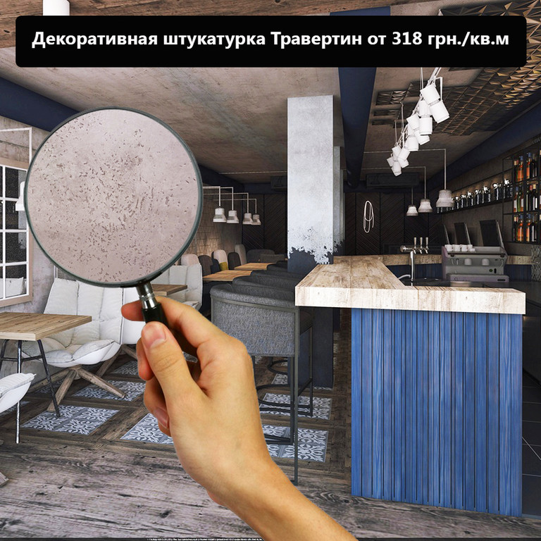 Имитация бетона на стенах