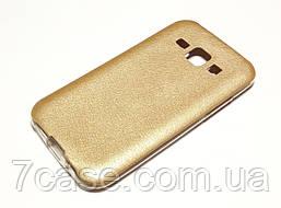 Чехол для Samsung Galaxy J1 j100 (2015) силиконовый под кожу золотой