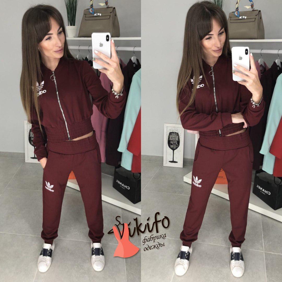 780da7b2 Женский спортивный костюм Adidas : купить с доставкой по всей ...