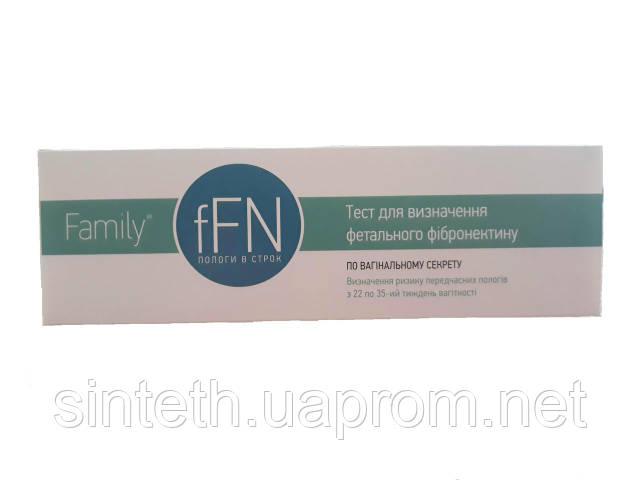 Фетальный фибронектин (фФН) быстрый тест (вагинальный секрет)
