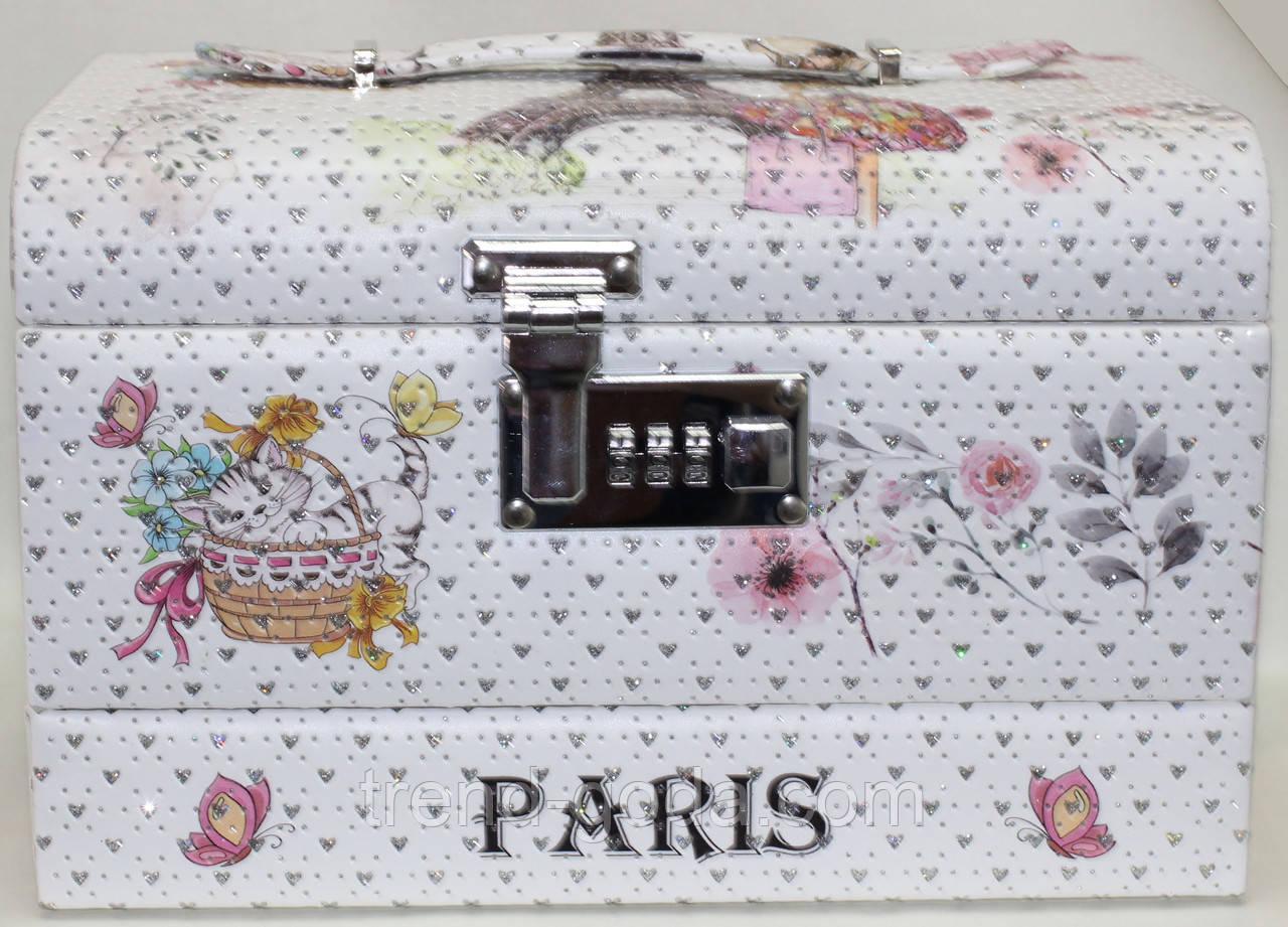 Сундучок для украшений, белый, Париж, кодовый замок