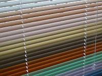 Жалюзи алюминиевые горизонтальные цветные, 25 мм