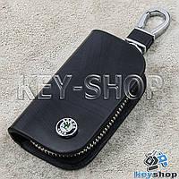 Ключница карманная (кожаная, черная, с узором, на молнии, с карабином, кольцом), логотип авто Skoda (Шкода)