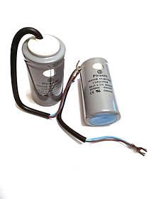 Конденсатор пусковой для электродвигателя Piranill CD60 50uF 250V