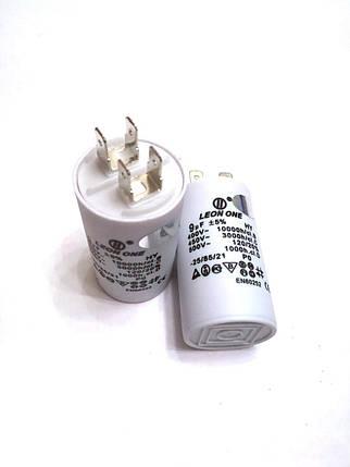 Конденсатор рабочий для электродвигателя CBB60 9uF 450V, фото 2