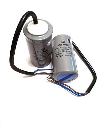 Конденсатор пусковой для электродвигателя Piranill CD60 200uF 250V, фото 2