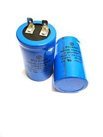 Конденсатор пусковой для электродвигателя CD60 150uF 330V