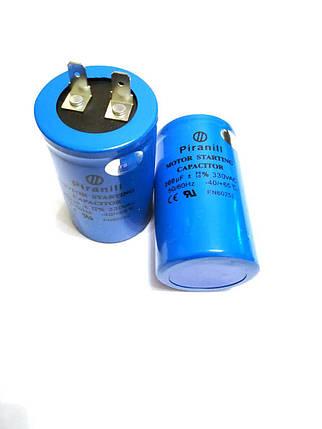 Конденсатор пусковой для электродвигателя CD60 200uF 330V, фото 2