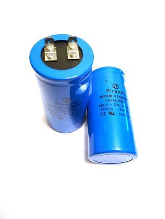 Конденсатор пусковой для электродвигателя CD60 500uF 330V, фото 2