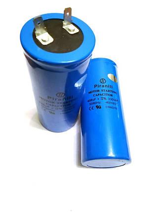 Конденсатор пусковой для электродвигателя CD60 600uF 330V, фото 2