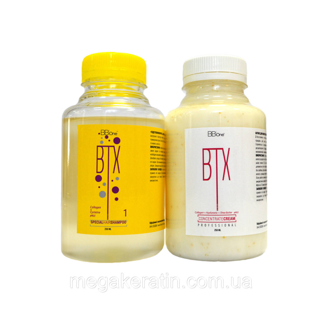 Набор Ботокс для волос (максимальное восстановление) BTX CONCENTRATE CREAM 2*250 мл. BBone