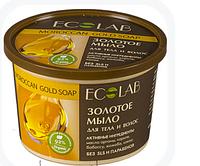 Мыло для тела и волос золотое moroccan gold soap EcoLab, 450 мл