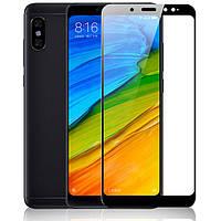Защитное стекло AVG для Xiaomi Redmi Note 5 Pro / Note 5 Global полноэкранное черное