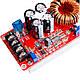 1200Вт, 20А Повышающий преобразователь с регулировкой напряжения, тока, 10-60В до 12-83В, фото 4