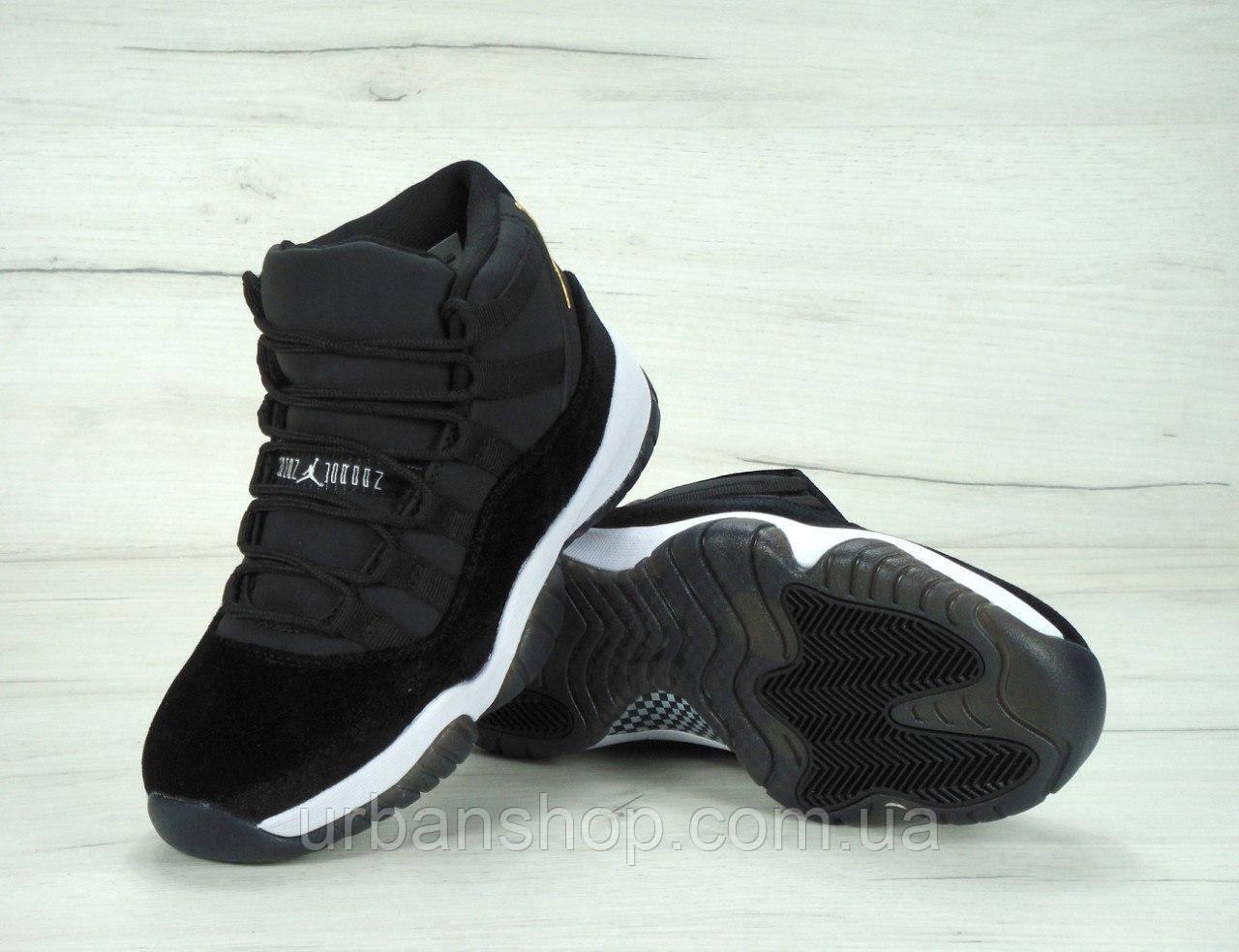 Купить Жіночі баскетбольні кросівки a42e89f9c7036