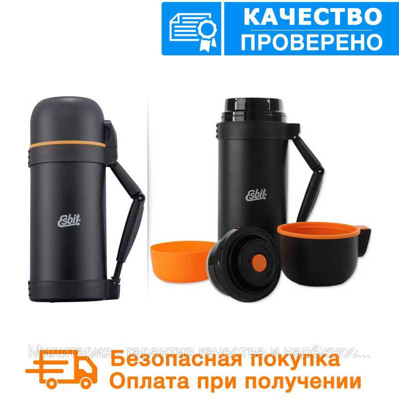Термос туристический Esbit WM1200ML (1.2 л)