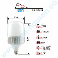 Лампа RIGHT HAUSEN LED Standard HIGH POWER 50W E27 5000K HN-158022