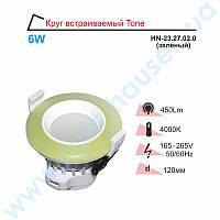 Св-к LED PANEL RIGHT HAUSEN TONE  6W 4000K зеленый HN-2327020