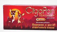Цыгапан детский   CigaPan   по 200 мг- 30 капсул