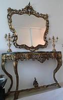 Антикварный бронзовый стол старинный журнальный столик зеркало подставка колона трюмо подарок