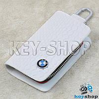 """Ключница карманная (белая """"змеиная кожа"""" на молнии, с карабином, с кольцом), логотип авто BMW (БМВ)"""