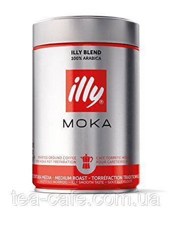 Кава мелена illy Moka (для турки, гейзерної кававарки) 250 гр. ж/б