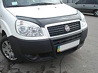 Дефлектор капота (мухобойка) Fiat Doblo 2 (фиат добло 2 2010г+)