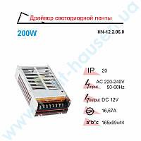 Драйвер светодиодный RIGHT HAUSEN 200W 12V 16,67A HN-122060