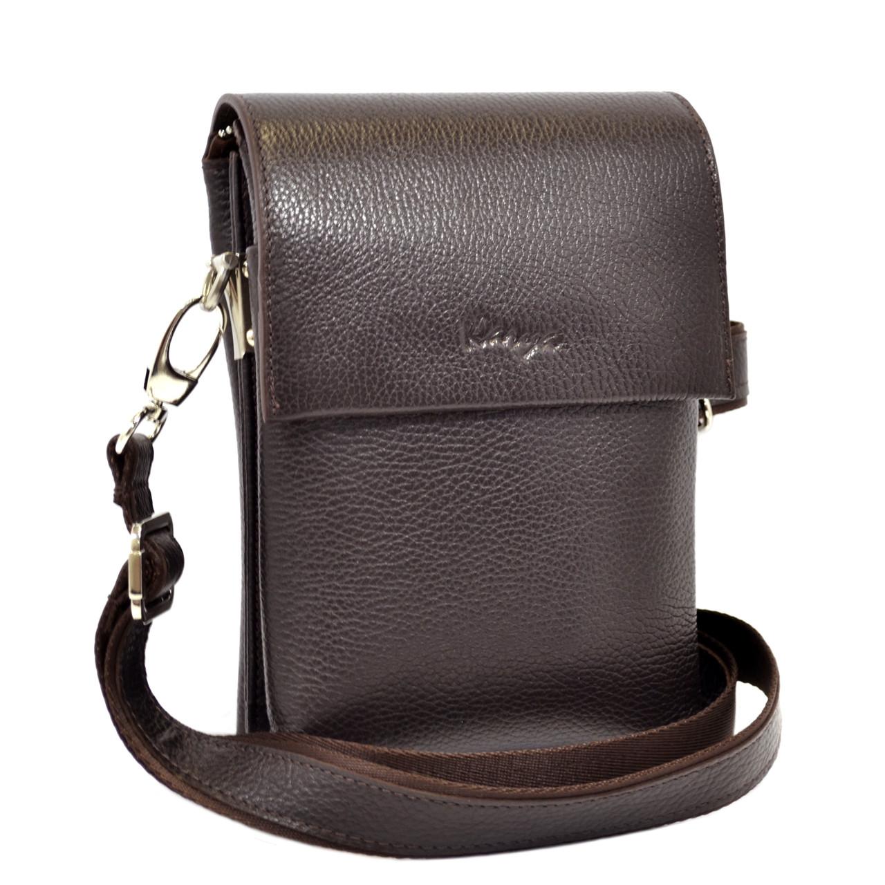 Кожаная мужская сумка через плечо Karya