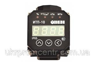 ИТП10. Преобразователь аналоговых сигналов измерительный универсальный