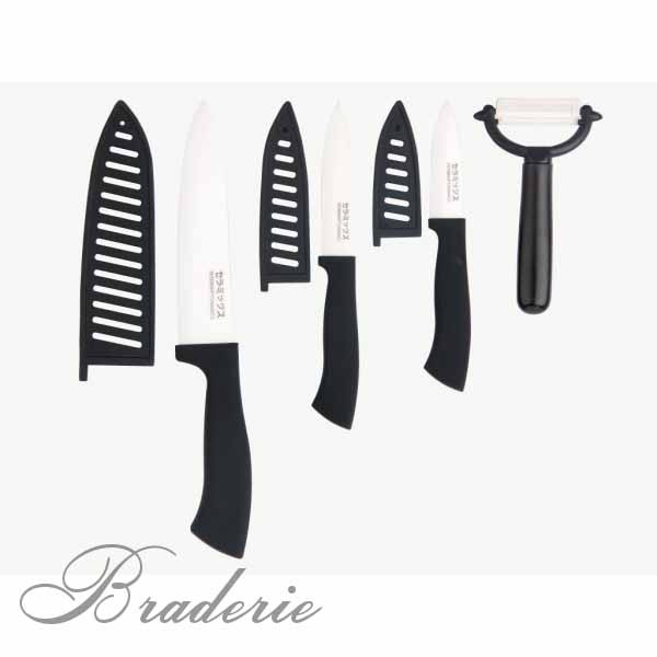 Набор кухонных ножей Peterhof 22306PH