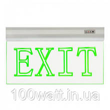 Аварийный светильник EXIT HL3301L