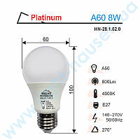 Лампа RIGHT HAUSEN LED Platinum A60   8W E27 4000K HN-281020