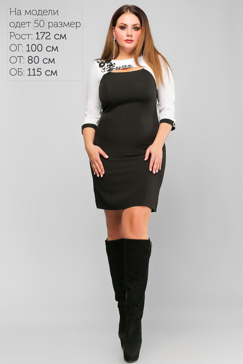 91940f25bbf Платье Оливия Черно-Белое 3168 - Интернет-магазин